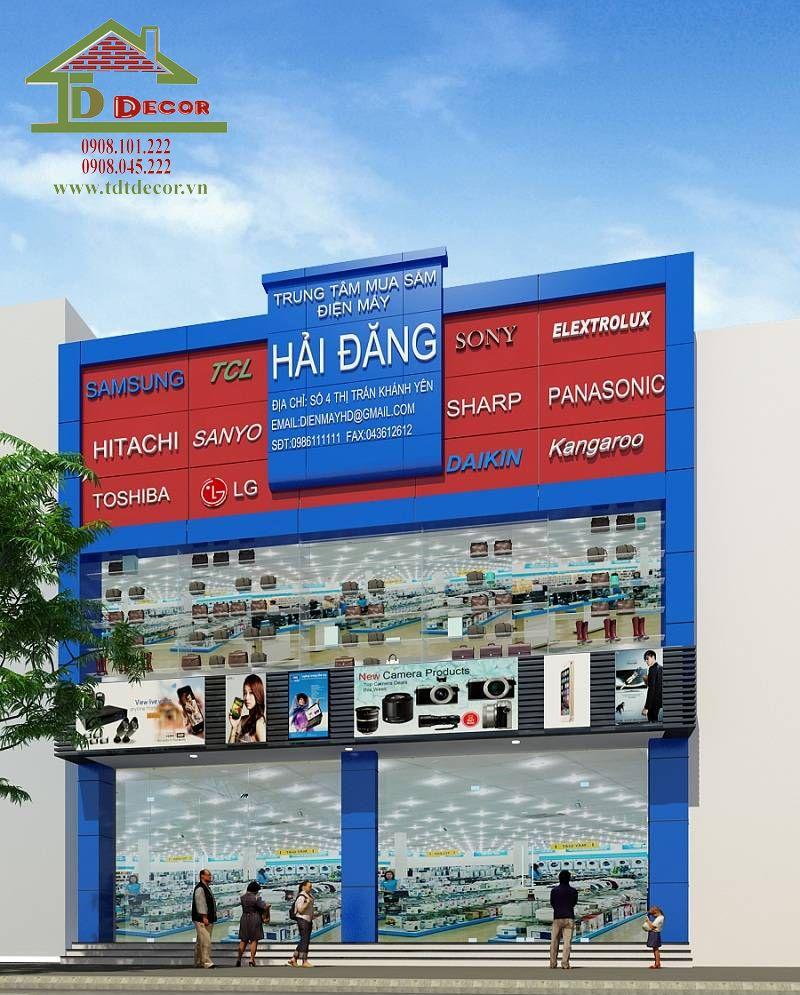 thiết kế cửa hàng điện máy